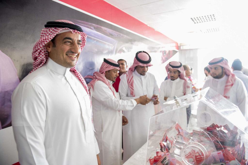 Hani Al Saleh